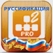 Русский язык для JSitemap Pro