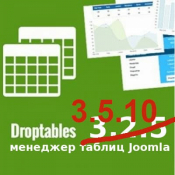 Droptables v3.5.10