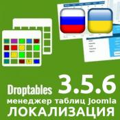 Локализации DROPTABLES V3.5.6 (RU, UA)